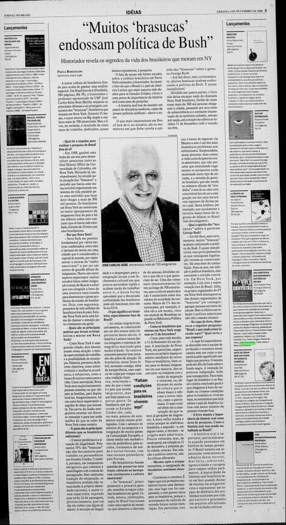 JB_2000-2009_03_MarioSchenberg